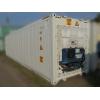 Рефрижераторные контейнеры и рефконтейнеры Carrier