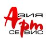 Рекламное агенство Азия Арт Сервис