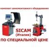 Шиномонтажный стенд + стенд балансировочный = 62 000 рублей