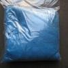 Синий краситель (пигмент) для бетона