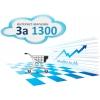 Собственный интернет-магазин всего за 10 дней и 1300 рублей.