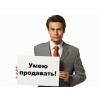 Специалист по работе с рекламой, Менеджер по рекламе