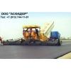 Строительство и ремонт автомобильных дорог