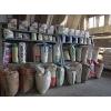 являемся поставщиками и производителями строительных материалов