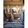 Туристический автобус Merсedes -Benz Sprinter 20+1 мест
