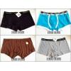 Успей купить мужское нижнее белье известных брендов
