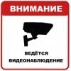 Установка систем видеонаблюдения и охранных систем в Новосибирске