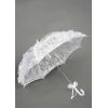 в прокат зонтик свадебный.