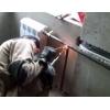 Замена батарей на радиаторы отопления с газосваркой.