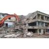 Здания и сооружения на демонтаж.