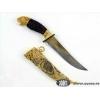 Златоуст. Ножи
