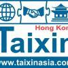 Производственное оборудование из Китая от компании Гонконг Тайсинь