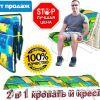 Раскладушка с матрасом кровать-кресло ЛИРА до 120кг